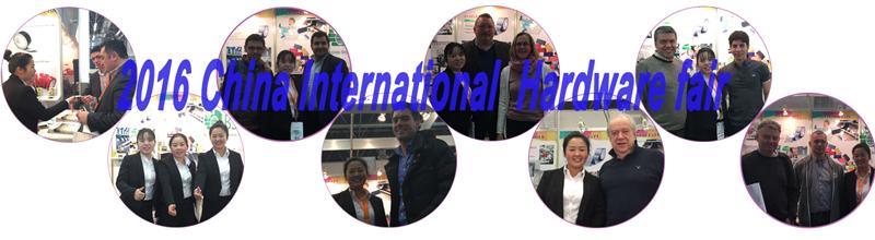 shanghai fair 02