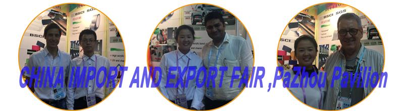 guangzhou fair 03
