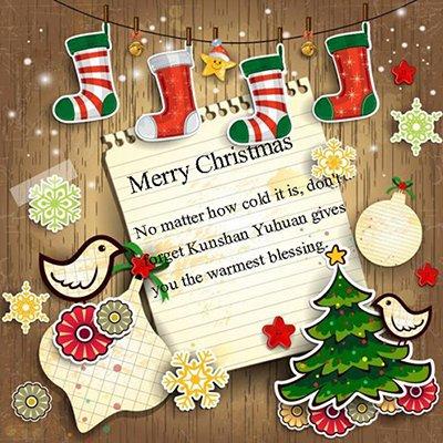 圣诞祝福1.jpg