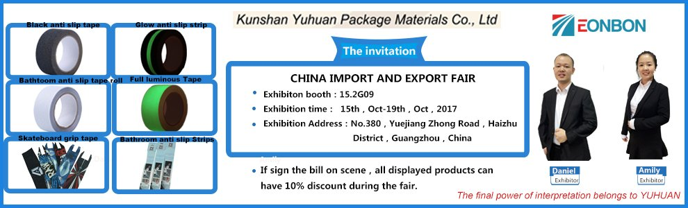 alibaba exhibition 011