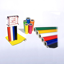 Wholesale Heat Transfer Vinyl Sheet Roll